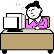symptomes fatigue